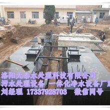 南阳三门峡大型酒店污水处理设备酒店专用地埋式污水处理设备