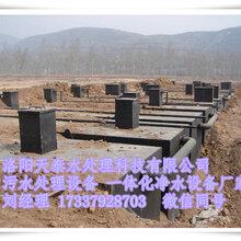 临汾200吨医疗废水处理设备专业定制小型医疗废水处理设备