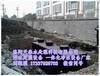 焦作温县合成橡胶废水处理设备厂地址孟州济源工业工厂废水处理设备工艺