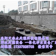 平顶山新密喷漆废水处理设备小型喷漆废水处理设备多少钱