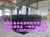 漯河全自动一体化污水处理设备30T生活工业专用一体化设备