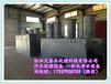 焦作生活污水處理設備本地生產廠家一體化污水處理設備