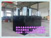 焦作飲料廠污水處理設備果汁加工廠污水處理設備