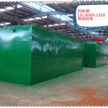 洛阳厂家定制:许昌学校地埋式污水处理设备