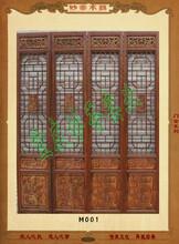 重庆实木门窗、重庆仿古门窗、重庆雕花门窗、重庆花格门窗、