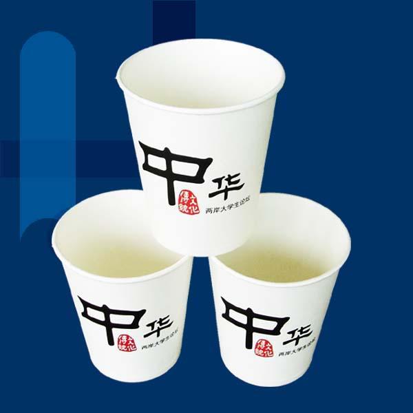 外贸纸杯公司专业纸杯银行纸杯印刷厂支持定制