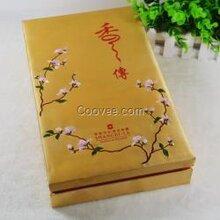 彩色瓦楞盒精装盒纸箱包装正规厂家信誉第一价格低廉做工精湛
