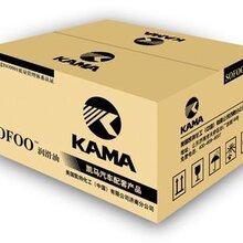 金牌厂家供应各种纸箱瓦楞盒精装盒1个起做免费送货