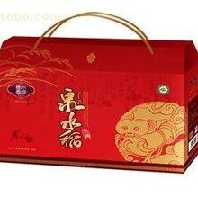 彩色瓦楞盒精装盒纸箱飞机盒抽屉盒印刷厂家