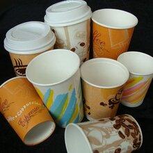 个性纸杯定制生产厂家印刷包装厂