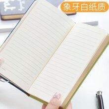 月销量过万创意学生笔记本随身手账本学霸笔记本印刷厂家