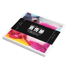 画册宣传页制作说明书书刊杂志双面彩色印刷生产厂家