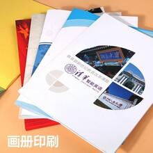 學生書籍書刊印刷寒假生活暑假生活印刷各種定制書籍印刷制定廠家圖片