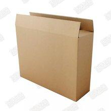 水果箱批发印刷蔬菜箱印刷包装箱印刷大米包装箱印刷厂家