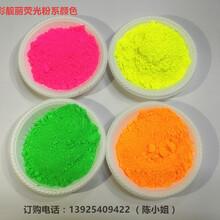 优质荧光粉,生产荧光粉,高效除漏荧光粉用法图片