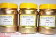 家具上色黃金粉超亮紅古銅粉進口青紅金粉53841批發