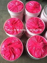 生产管道捡漏荧光粉布袋测漏荧光粉水电厂?#25512;?#33639;光粉专用厂家图片