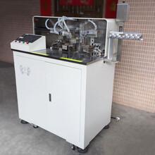 厂家直销自动裁线镀锡机电子线裁线机沾锡机数控沾锡机