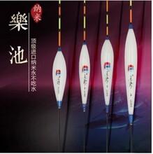 廠家批發納米浮漂棗核鯽鯉魚漂不吃水競技釣魚漁漂漁具垂釣圖片