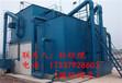 新乡全自动一体化净水设备配件优质全自动一体化净水设备生产
