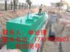 洛阳电镀废水处理工艺流程河南一体化污水处理生产厂家