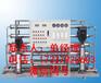 工业纯净水设备生产郑州50吨纯净水设备报价