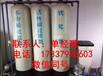 桶装纯净水设备价格洛阳纯净水设备中原股权挂牌企业