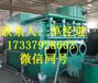 陕西延安地表水一体化净水设备施工周期短技术专利厂家