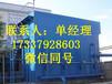 陕西汉中一体化净水设备咸阳一体化净水设备出水稳定厂家