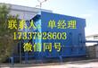 甘肃金昌一体化净水设备方案专利保护产品农村城镇用