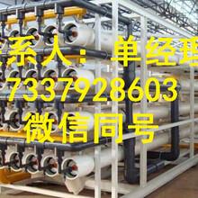 河南新乡自来水净化设备反渗透纯净水处理设备实体厂家可参观
