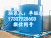 漯河一体化净水设备农村饮用水安全设备技术专利厂家