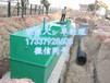 洛阳洗衣房废水处理方案生化污水处理工艺方案专业水处理设备厂家