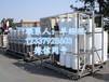 洛阳洗涤废水处理技术方案洗衣房软化水设备生产厂家直销