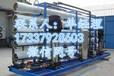 三门峡工业反渗透设备工艺先进免费报价专业生产厂家