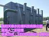 兰州平凉一体化净水设备厂家一体化净水设备优点参数原理