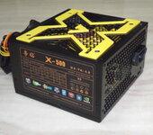 帝钻X-500