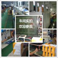 广州市帝钻电子有限公司(帝钻电源)