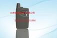 会议讲解器生产厂家就找北京伯威克科技有限公司销售部刘经理