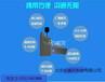 电子导游机无线讲解器会议讲解机导游机生产厂家就找北京伯威克科技有限公司