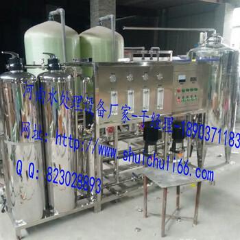 洛陽瓶裝礦泉水設備廠家純凈水設備廠家報價河南尿素液設備