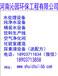 河南水处理设备_郑州纯净水设备沁园饮用水设备净化水设备