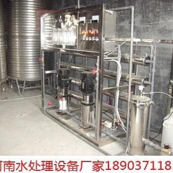 鄭州水處理設備廠家_車用尿素液設備價格