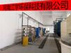 新鄭純凈水設備廠家報價-新密純凈水設備,鄭州5噸軟化水設備廠家