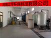 鄭州純凈水處理設備廠家,滎陽水處理設備許昌純凈水設備批發廠家供應
