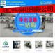 河南水处理设备_郑州纯净水设备江宇环保饮用水设备净化水设备