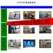 河南鄭州純凈水設備、中牟純凈水設備工廠,EDI超純水設備