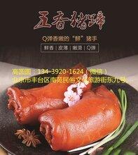 四川嘉州紫燕百味鸡加盟总部紫燕百味鸡怎么加盟图片