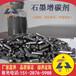 河北增碳剂厂家寻找区域代理(重力炉料)