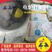 酸性炉衬材料600炉不开裂(重力炉衬材料)